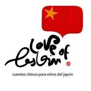 Cuentos chinos para niños del Japón en Spotify